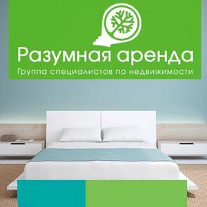 Аренда квартир и офисов Серова
