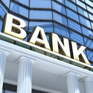 Банки Серова
