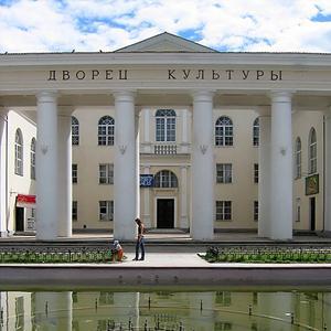 Дворцы и дома культуры Серова