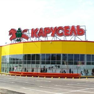 Гипермаркеты Серова