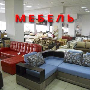 Магазины мебели Серова
