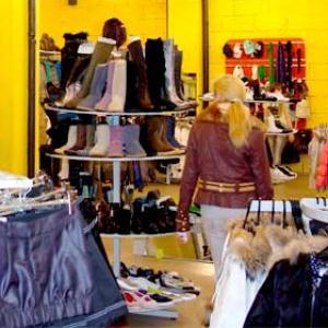 Магазины одежды и обуви Серова