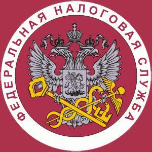 Налоговые инспекции, службы Серова