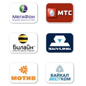 Операторы сотовой связи Серова