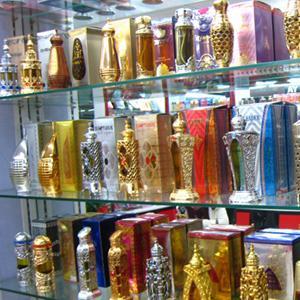 Парфюмерные магазины Серова