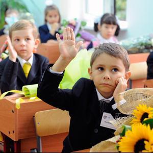 Школы Серова