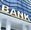Банки в Серове