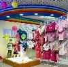 Детские магазины в Серове