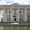 Дворцы и дома культуры в Серове