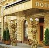 Гостиницы в Серове