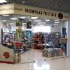 Книжные магазины в Серове