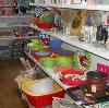 Магазины хозтоваров в Серове