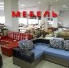 Магазины мебели в Серове