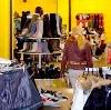 Магазины одежды и обуви в Серове