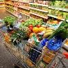 Магазины продуктов в Серове