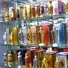 Парфюмерные магазины в Серове