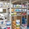 Строительные магазины в Серове