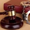 Суды в Серове