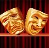 Театры в Серове