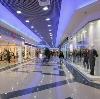 Торговые центры в Серове