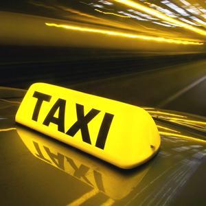 Такси Серова
