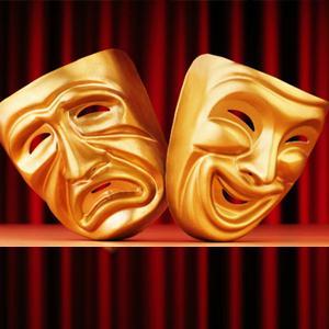 Театры Серова