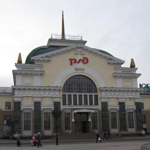 Железнодорожные вокзалы Серова